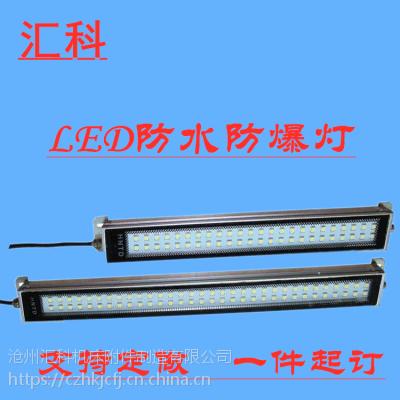 LED防水防爆荧光工作灯 LED照明灯 厂家直销 量大优惠