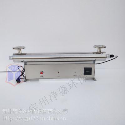 净淼低价促销紫外线消毒器过流式污水处理紫外线消毒器