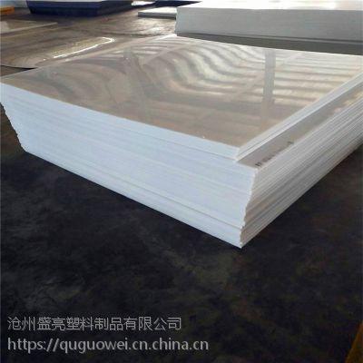 沧州盛亮长期供应PP聚丙烯板材加工焊接PP板