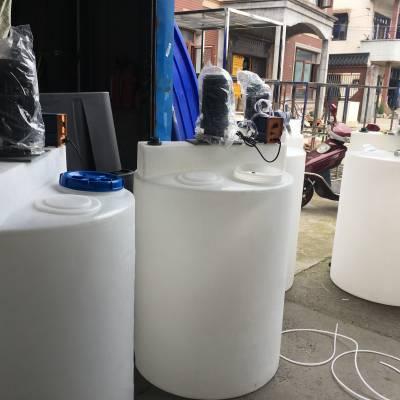 80L-10000L 加药箱 加药罐 可配搅拌机 加药泵 液位计 PAC、PAM投料桶