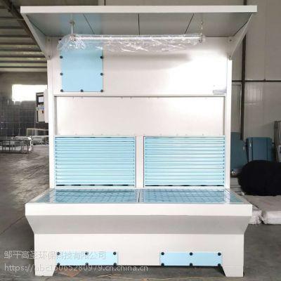 打磨台 除尘台 环保除尘设备机械打磨台 家具打磨台 粉尘吸附设备 单人打磨台 双人打磨台