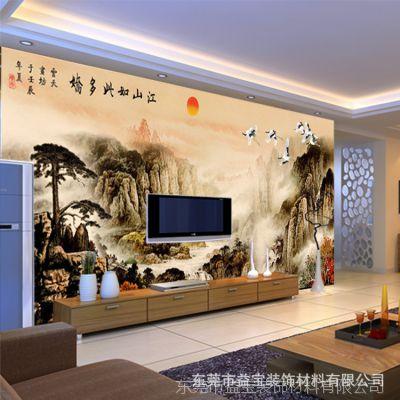 3d立体无缝大型壁画5d电视沙发卧室背景墙纸壁纸中式山水江山多娇