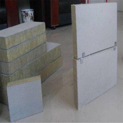 晋江市外墙岩棉砂浆复合板150kg***新行情报价