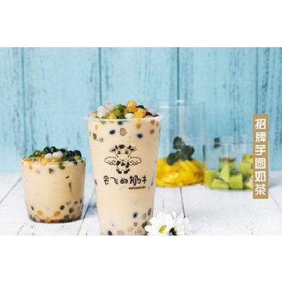 哪里能学习奶茶饮品技术成都奶茶加盟