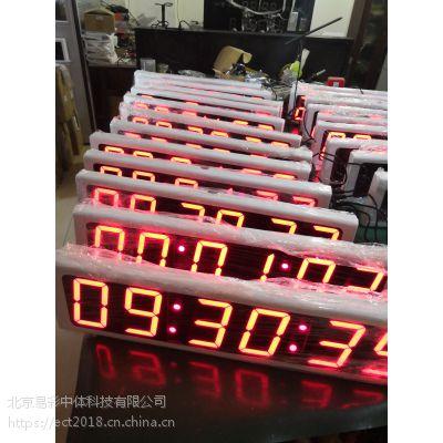 体育场馆标准时钟系统设计要求