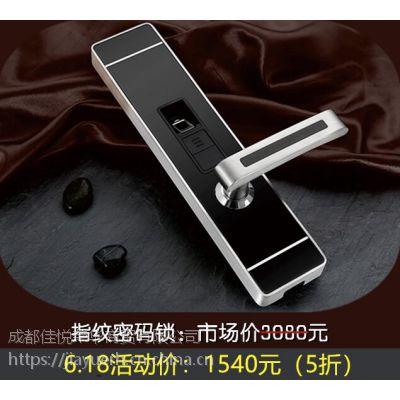 四川成都市双楠附近哪里有批发家用电子指纹锁的,佳悦鑫jyx-6800型特惠推荐