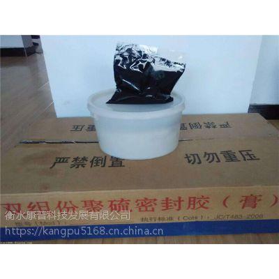 嘉兴非下垂型聚硫密封胶特点与优势