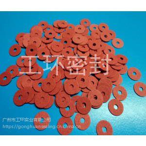 广东广州工环绝缘红钢纸垫片耐温垫圈缠绕垫片