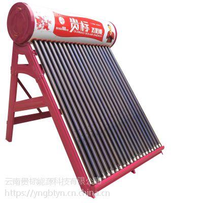 供应临沧市太阳能安装电话联系方式