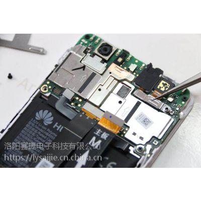 魅族手机屏幕摔坏去哪修 郑州魅族手机售后换屏多少钱