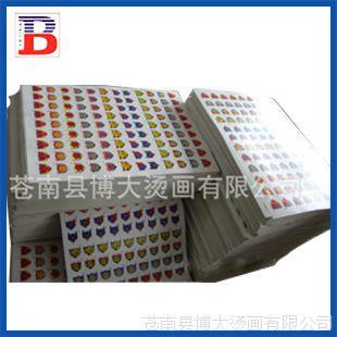 厂家直销 温州苍南博大 各种动物样式 水转印贴纸材料