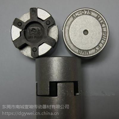 三木联轴器AL-075带缓冲胶垫MIKIPULLEY SPRFLEX现货供应