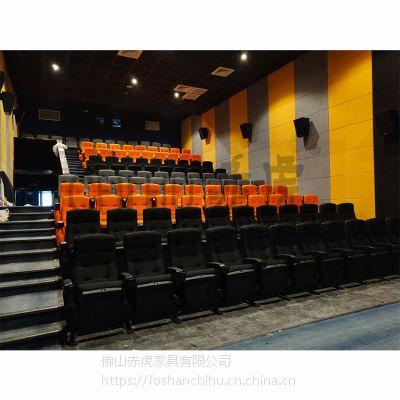 出口连排、布艺影院椅,公共商业影城vip座椅CH-808