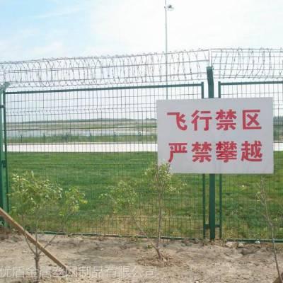 哪里生产机场护栏网 Y型柱围栏网 定制机场围界护栏