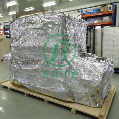 大型铝箔立体袋罩机器真空铝箔包装袋定做铝箔四方袋支持订做