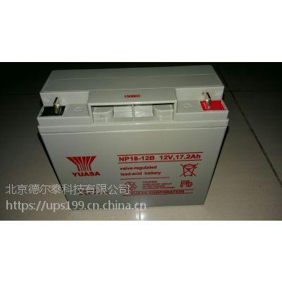 汤浅蓄电池 12V17AH UPS电源专用蓄电池