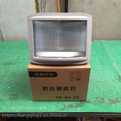 海洋王通路灯70W/泛光灯NSC9700-L100W(金卤灯150W)