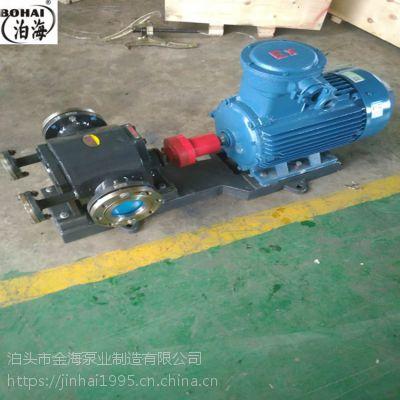 保温化工泵WQCB合金保温泵泊海专业生产