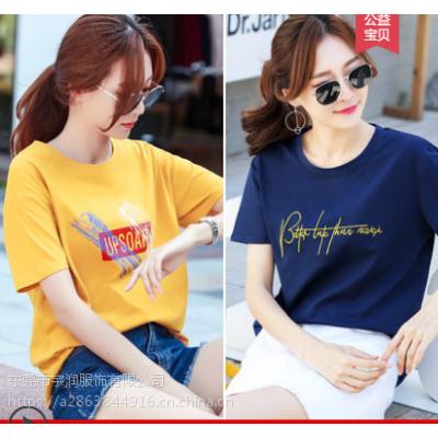 广东便宜时尚T恤女装半袖纯棉短袖圆领印花T恤韩版女装上衣清仓