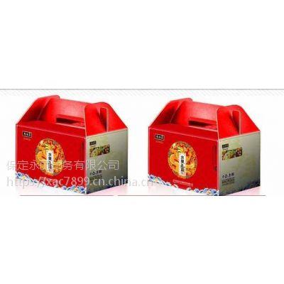 厂家定做纸盒 包装纸盒包装纸箱 彩印瓦楞纸盒彩印覆膜印 批发