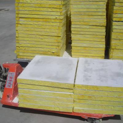 聚合物水泥基防水砂浆 内蒙乌海市厂家