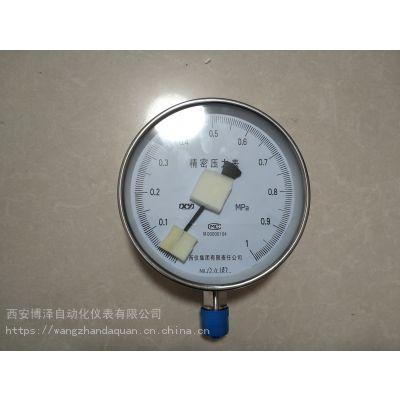 供应指针型不锈钢精密压力表YB-150不锈钢精密压力表 0.4级