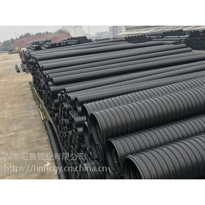 湖南汇昌管业钢带管 益阳HDPE钢带增强螺旋波纹管 厂家直销