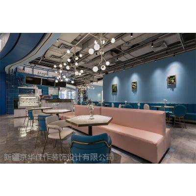 乌鲁木齐西餐厅装修公司哪家好 西餐厅装修一平方多少钱