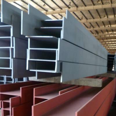采购250*250的Q345DH型钢 日照H型钢 耐低温钢 -20度用什么钢