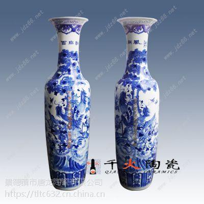 供应大厅装饰花开富贵陶瓷大花瓶 公司开业花瓶