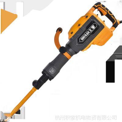 钢铁战士电镐大功率电动工具混凝土开槽凿工业级工具用的放心安全