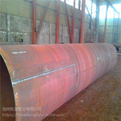 q235b热扩无缝化焊管厂家 压力容器环缝焊接卷管价格