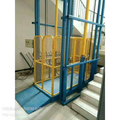供应固定式升降平台 导轨式升降货梯 液压升降机 全国负责安装