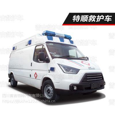 特顺救护车,救护车厂家报价,特顺救护车图片赏析