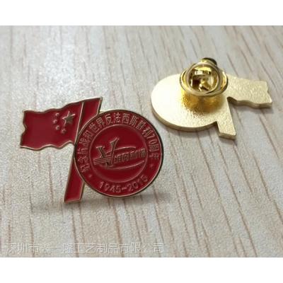合肥制作金属徽章厂家铜冲压纪念高端徽章定制