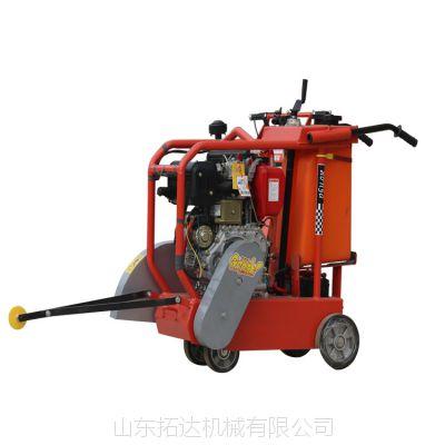 手推式汽油切割机 水泥路面切割 厂家直销
