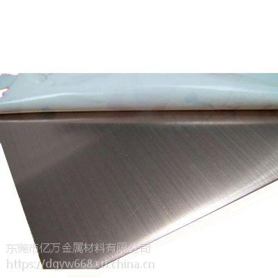 供应优质1Cr12不锈钢板 1Cr12不锈钢带