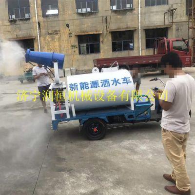 村镇街道雾炮洒水车 小型电动三轮洒水车