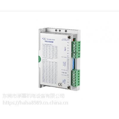 研控 三相数字式驱动器YKD3505M