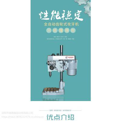 台湾将军牌全自动攻丝机,年末海量爆品等您选购!