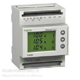 穆棱多功能电力监控仪 手持式电能质量分析仪 安全可靠