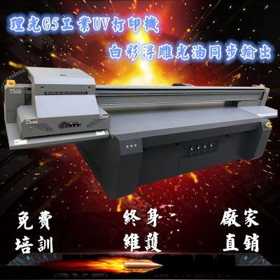 泰州广告标牌UV打印机 可以替代丝印和网印