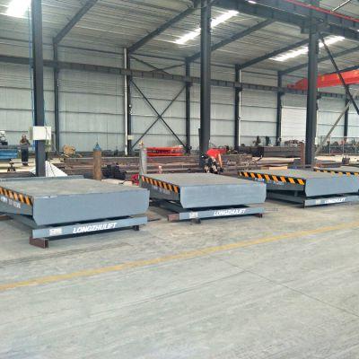 专业定制10吨电动装卸平台 液压式登车桥固定式升降货梯