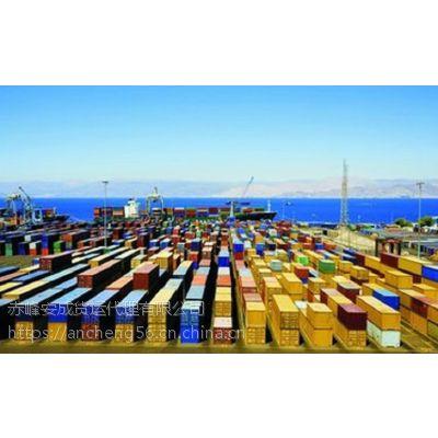 双鸭山到广州海运货运集装箱