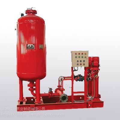 浴室冷暖循环增压泵 ISG/IRG65-250B耐磨管道离心泵 低价优惠