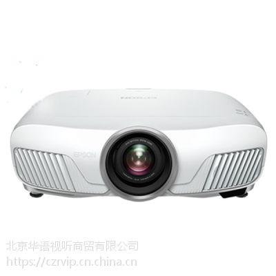 爱普生投影机 CH-TW7400 EPSON 7400 新品推荐