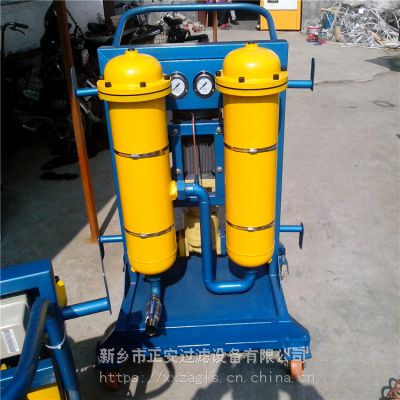 高精度滤油机 LYC-50B高精度滤油机 正安厂家