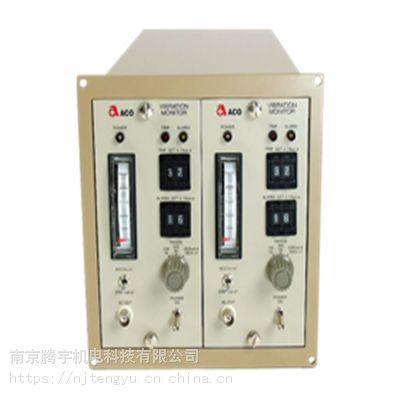 日本ACO振动监视计CM-393正品直销