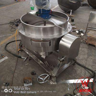 不锈钢蒸煮夹层锅 酱料熬制粽子蒸煮锅价格