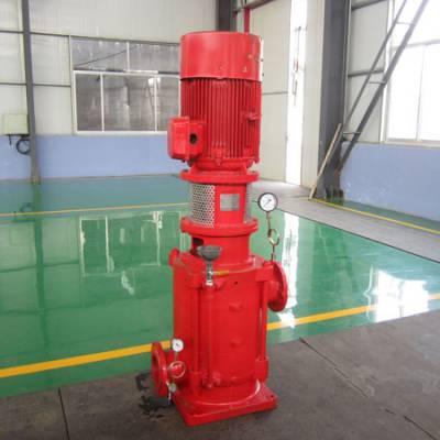 消火栓稳压泵-博山中联水泵(在线咨询)-消火栓泵